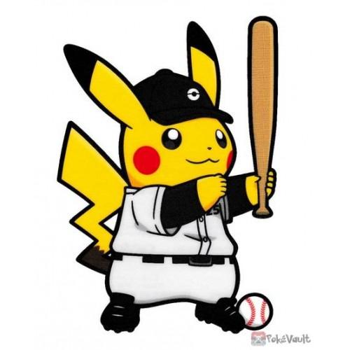 Pokemon Center 2020 Pikachu Baseball Pokemon Sports Large Sticker