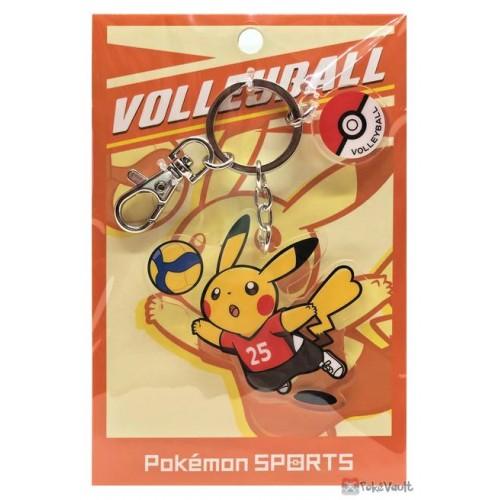 Pokemon Center 2020 Pikachu Volleyball Pokemon Sports Keychain