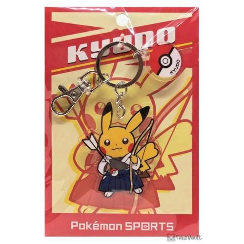 Pokemon Center 2020 Pikachu Kyudo Pokemon Sports Keychain