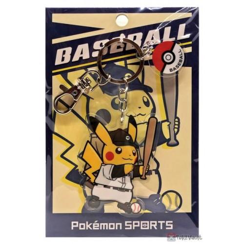 Pokemon Center 2020 Pikachu Baseball Pokemon Sports Keychain