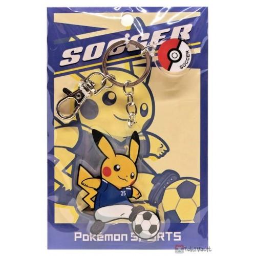 Pokemon Center 2020 Pikachu Soccer Pokemon Sports Keychain