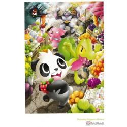 Pokemon Center 2014 Pancham Treecko Illust Collection Postcard