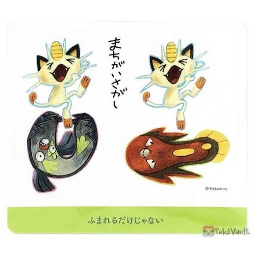 Pokemon Center 2020 Stunfisk Meowth Janai Pokemon Large Sticker