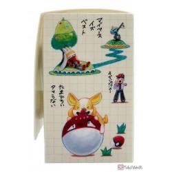 Pokemon Center 2020 Wailord Janai Pokemon Card Deck Box Holder