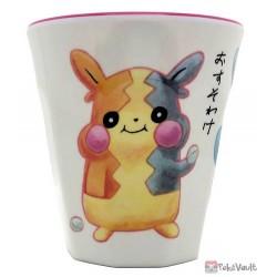 Pokemon Center 2020 Morpeko Janai Pokemon Plastic Cup