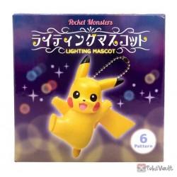Pokemon 2020 Jigglypuff Lighting Mascot Keychain