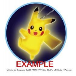 Pokemon 2020 Snorlax Lighting Mascot Keychain