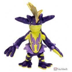 Pokemon Center 2020 Toxtricity Amped Form Plush Toy