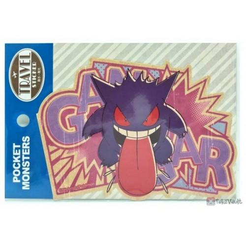 Pokemon 2020 Gengar Large Travel Sticker
