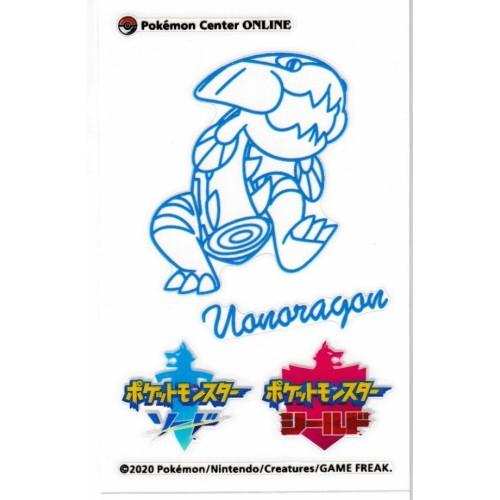 Pokemon Center Online 2020 Dracovish Sword & Shield Sticker