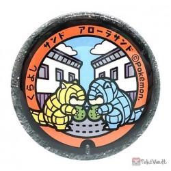 Pokemon 2020 Tottori Sandshrew Manhole Series Large Metal Button #2