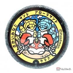 Pokemon 2020 Tottori Krabby Manhole Series Large Metal Button #3