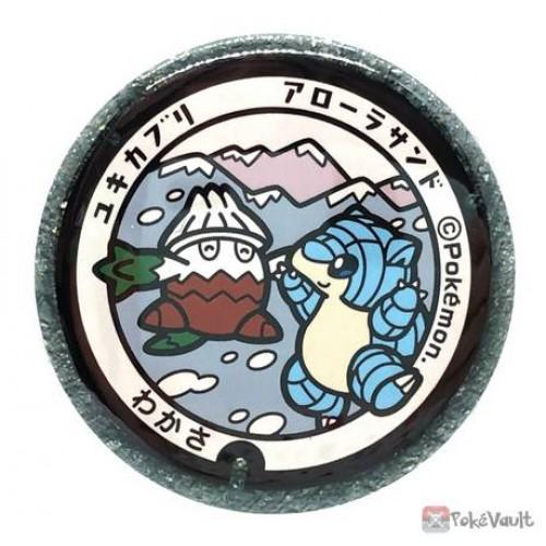 Pokemon 2020 Tottori Snover Manhole Series Large Metal Button #5