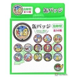 Pokemon 2020 Tottori Froakie Manhole Series Large Metal Button #6