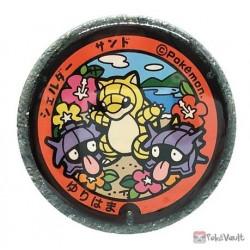 Pokemon 2020 Tottori Shellder Manhole Series Large Metal Button #7