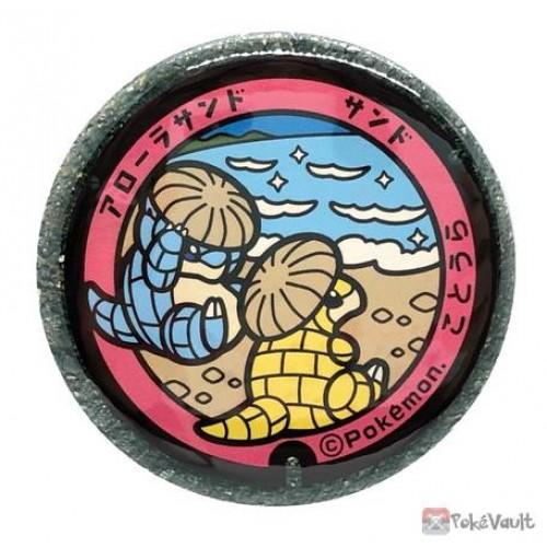 Pokemon 2020 Tottori Sandshrew Manhole Series Large Metal Button #8