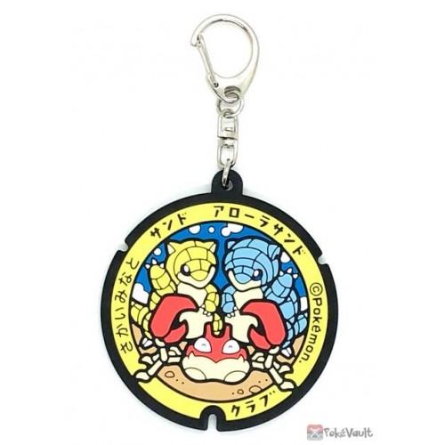 Pokemon 2020 Tottori Krabby Manhole Series Rubber Keychain #3