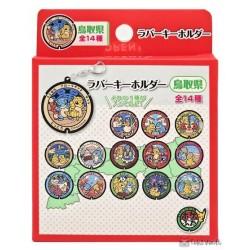 Pokemon 2020 Tottori Shellder Manhole Series Rubber Keychain #7