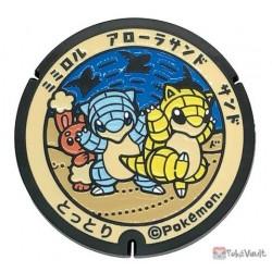 Pokemon 2020 Tottori Alolan Sandshrew Manhole Series Metal Replica