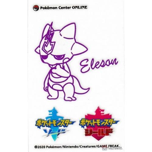 Pokemon Center Online 2020 Toxel Sword & Shield Sticker