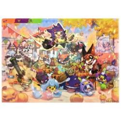 Pokemon Center 2020 Gengar Wooloo Halloween Galar Garden File Folder