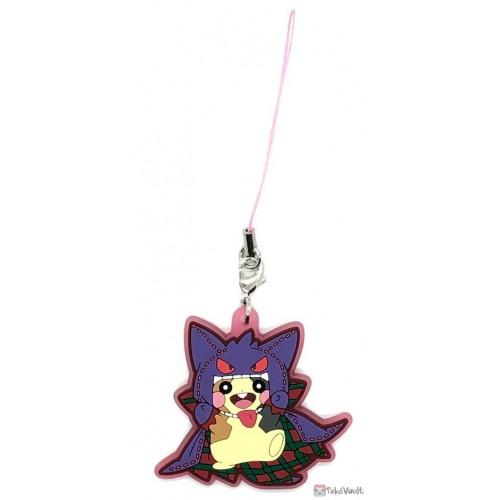 Pokemon Center 2020 Morpeko Halloween Galar Garden Rubber Strap #5