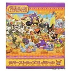 Pokemon Center 2020 Whimsicott Halloween Galar Garden Rubber Strap #7