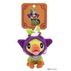 Pokemon Center 2020 Grookey Halloween Galar Garden Mascot Plush Keychain