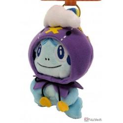 Pokemon Center 2020 Sobble Halloween Galar Garden Mascot Plush Keychain