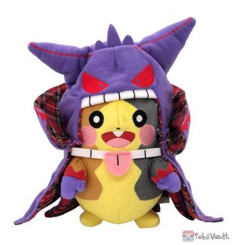 Pokemon Center 2020 Morpeko Halloween Galar Garden Plush Toy