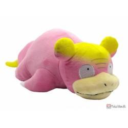 Pokemon Center 2020 Galarian Slowpoke Plush Toy
