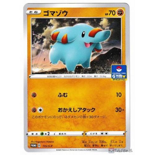 Pokemon 2020 Phanpy Gym Tournament Promo Card #115/S-P