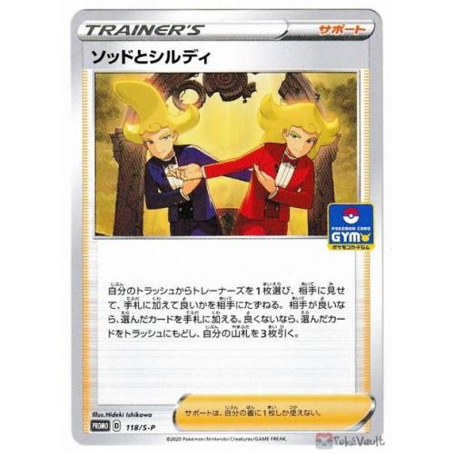 Pokemon 2020 Sordward Shielbert Gym Tournament Promo Card #118/S-P