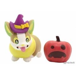 Pokemon 2020 Yamper Takara Tomy Waku Waku Halloween Mascot Figure #2 (Red Pumpkin)