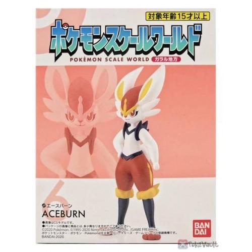 Pokemon 2020 Cinderace Bandai Pokemon Scale World Galar Region Figure