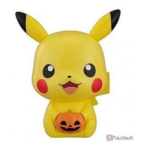 Pokemon 2020 Pikachu Bandai Capchara Vol. 10 Figure