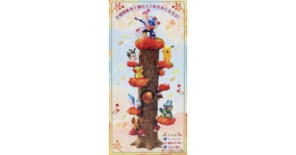 Re-ment Pokemon Forest 5 Autumn leaves Complete 6 set BOX JAPAN