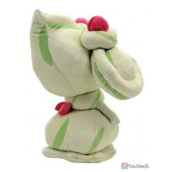 Pokemon Center 2020 Alcremie (Matcha Cream) Plush Toy