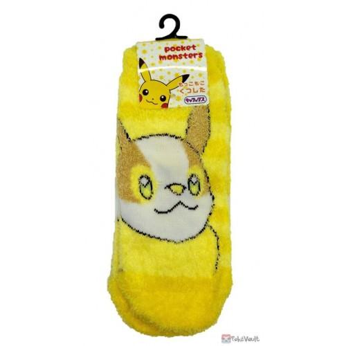 Pokemon 2020 Yamper Fluffy Adult Short Socks (Size 23-25cm)