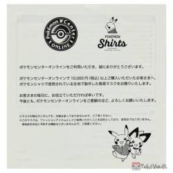 Pokemon Center Online 2020 Jigglypuff Original Stitch Mask (Adult Size)