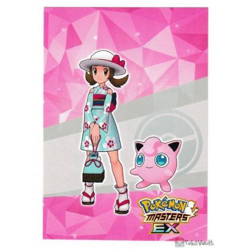 Pokemon Center 2020 Lyra Jigglypuff Pokemon Masters EX Sticker