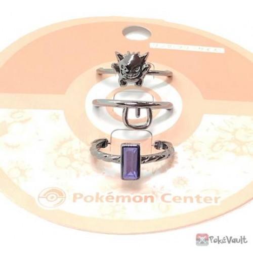 Pokemon Center 2020 Gengar Set Of 3 Rings (Free Size)