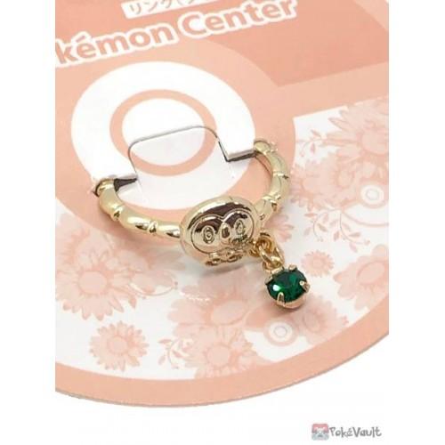 Pokemon Center 2020 Rowlet Ring (Free Size)