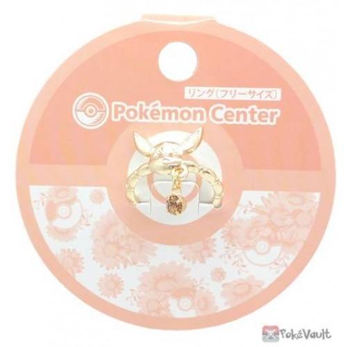 Pokemon Center 2020 Eevee Ring (Free Size)