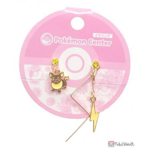 Pokemon Center 2020 Yamper Set Of 2 Clip On Earrings