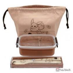Pokemon Center 2020 Mofu Mofu Eevee Single Bento Lunch Box Set #2