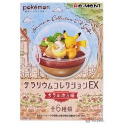 Pokemon 2020 Wooloo Eevee Re-Ment Terrarium EX Galar Series #1 Figure