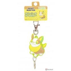 Pokemon 2020 Yamper Rubber Reel Keychain