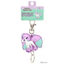 Pokemon 2020 Galarian Ponyta Rubber Reel Keychain