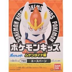 Bandai 2020 Pokemon Kids Cinderace Figure Eternatus Series